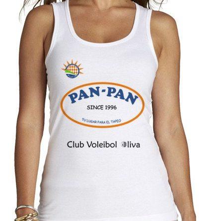 La cervecería Pan-Pan patrocina la camiseta oficial del Club para el Verano 2019